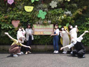 東山動物園に行ってきました