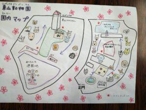 東山動物園絵本2